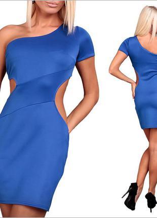 Синее платье с открытым плечом