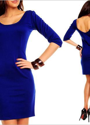 Синее платье с рукавами