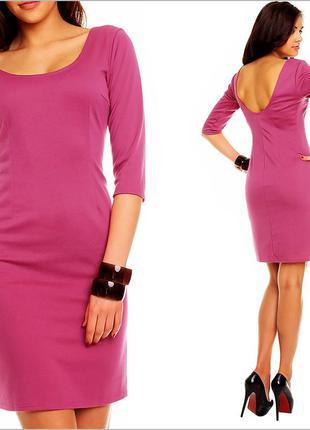 Женское платье грязно-розового цвета