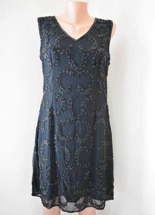 Нарядное красивое нарядное расшитое бисером платье