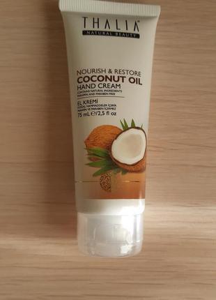 #розвантажуюсь_крем для рук кокосовый питательный , турция