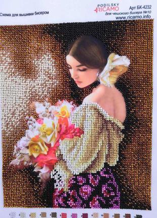 """Продам картину, вышивку бисером """" Девушка с цветами""""."""