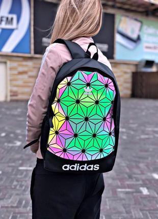 Рюкзак adidas хамелеон