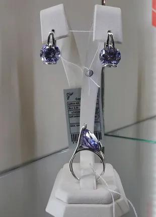 Серебряный набор гарнитур с голубым камнем серьги кольцо