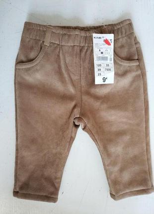 Детские штаны с начёсом под замш  французского бренда kiabi  е...