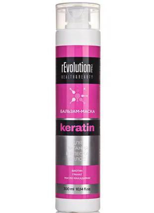 Бальзам-Маска rEvolution PRO для питания и блеска волос