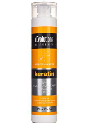 Бальзам-Маска rEvolution PRO для восстановления и защиты волос