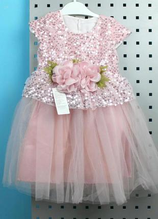 Нарядное нежно-розовое платье