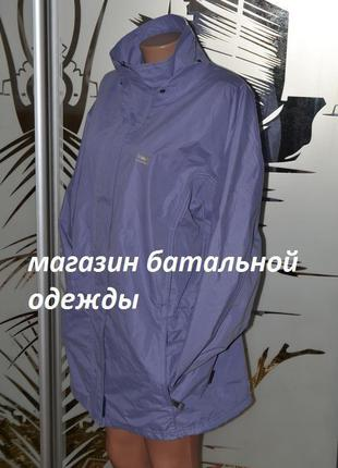 Непродуваемая водоотталкивающая плотная куртка ветровка дождевик