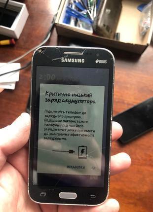 Samsung G 361 H