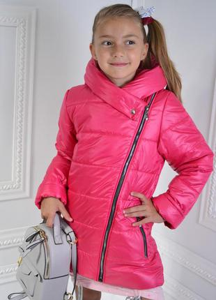 Куртка курточка детская, косуха, для девочки демисезонная