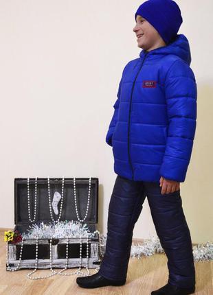 Куртка детская зимняя для мальчика ,на флисе, очень тёплая