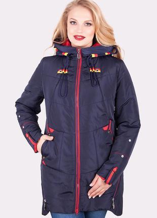 Женская куртка батал, демисезонная, большой размер