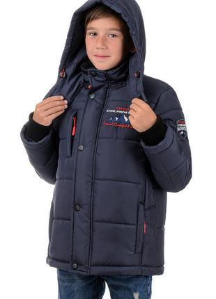 Куртка для мальчика зимняя, курточка детская, подростковая теплая