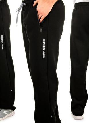 Теплые мужские штаны с начесом трикотажные, зимние, прямые, уд...