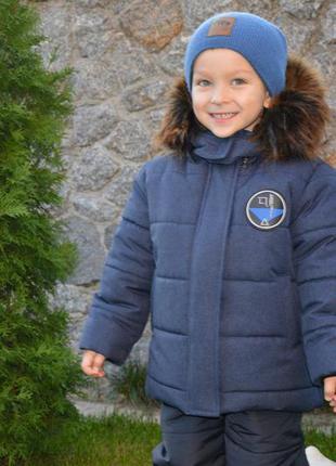 Куртка зимняя детская для мальчика на флисе