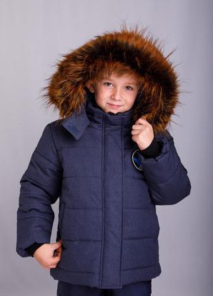 Куртка зимняя детская для мальчика, теплая на флисе