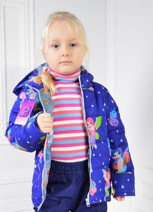 Куртка детская, курточка демисезонная для девочки