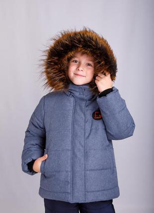 Куртка зимняя на мальчика качественная на синтепоне