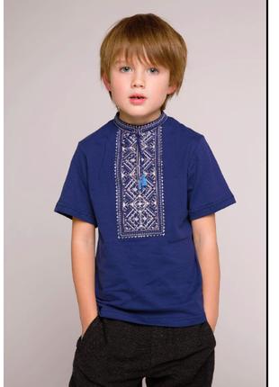 Вишиванка для хлопчика, вышиванка детская на мальчика трикотажная