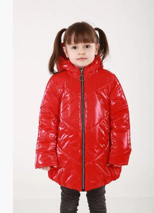 Куртка детская демисезонная для девочки яркая