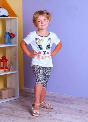 Комплект костюм детский летний для девочки