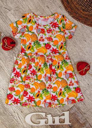 Платье трикотажное детское летнее