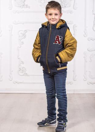 Куртка - жилетка на мальчика детская демисезонная