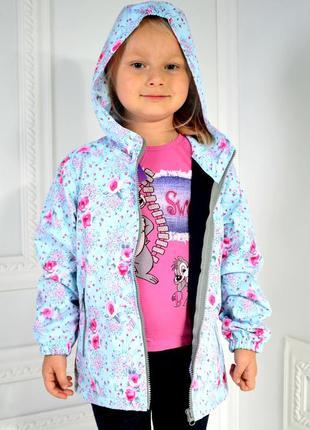 Ветровка курточка детская для девочки на флисе , очень красивая