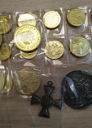 Золотые монеты царские