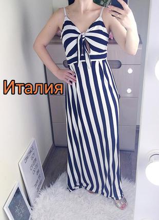 #розвантажуюсь италия длинное платье сарафан в полоску