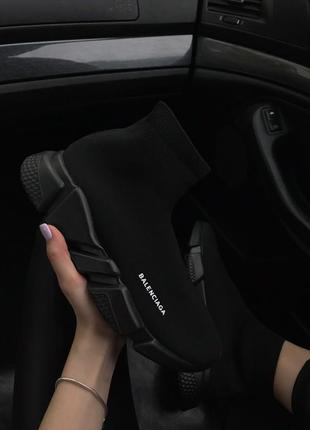 Женские кроссовки balenciaga speed trainer all black 😍