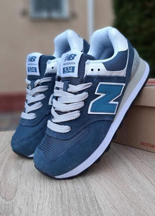 New balance 574 blue/white 🔺женские кроссовки нью беланс синие