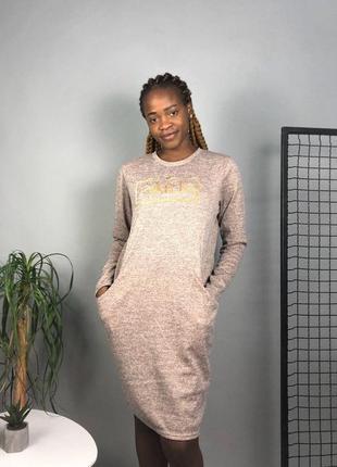 Платье женское цвет кофе