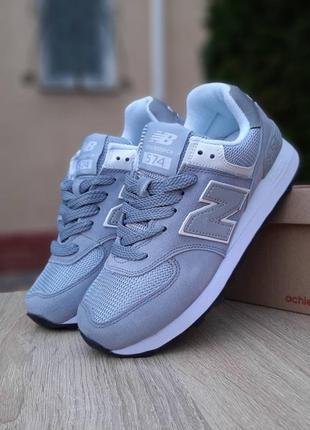New balance 574 🔺женские кроссовки нью беланс серо-голубые
