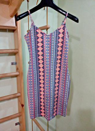 Платье в обтяжку на миниатюрную девушку (xxs-xs)