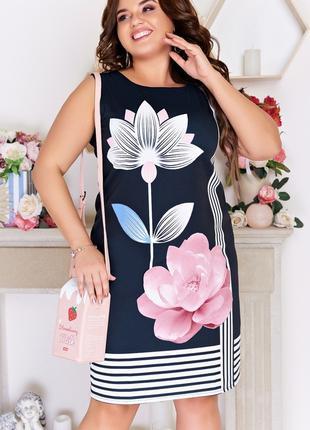 Элегантный сарафан Цветы, большой размер