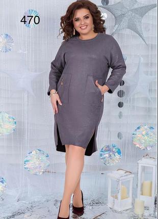 Молодежное красивое платье из спандекса, с карманами ассиметри...