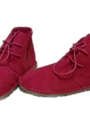Яркие ботинки дезерты на шнурках