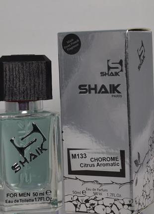 Номерная парфюмерия shaik стойкость 24 часа!!! в ассортименте ...