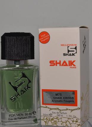 Номерная парфюмерия shaik стойкость 24 часа!!! в ассортименте m75