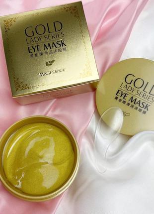 Гидрогелевые патчи с био-золотом gold lady series images 60 шт...