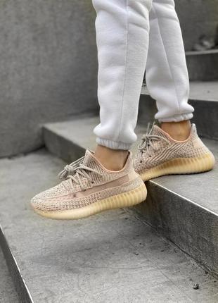 Бежевые женские кроссовки adidas yeezy boost 350