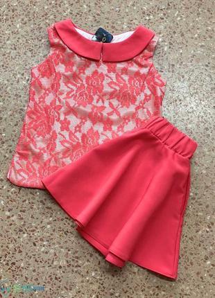 Костюм с гипюром юбка+блузка