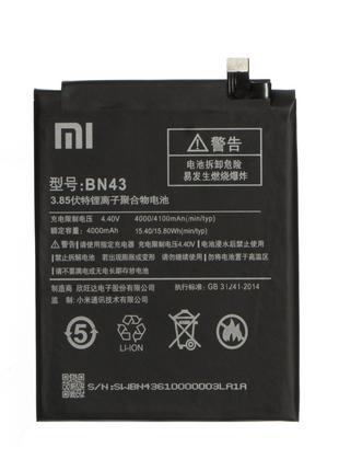 Аккумулятор Xiaomi BN43 (Redmi Note 4X/Redmi Note 4 Global (2017)
