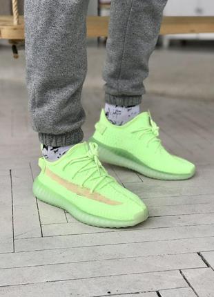 Adidas yeezy 350 v2 sr🔺мужские кроссовки адидас изи 350
