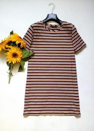 Красивое платье на невысокую девушку 14