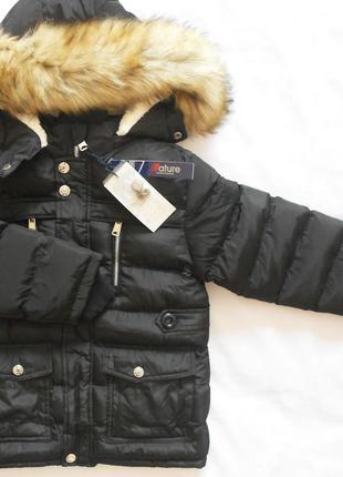 Куртки зимние для мальчиков, 4, 6, 12 лет
