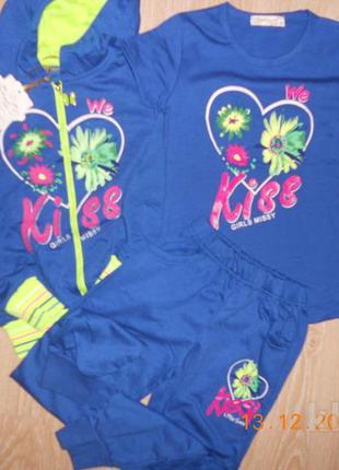Спортивные  костюмы-тройка для девочек 5 - 6 лет, венгрия