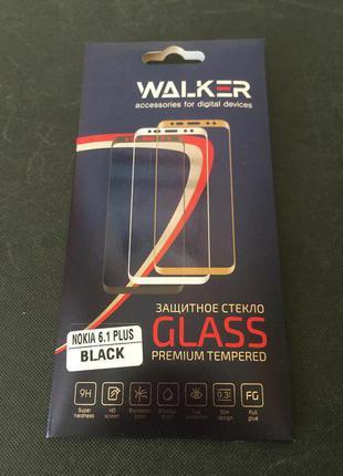 Стекло Nokia 7 PLUS (0.3 мм, 3D/4D) черное